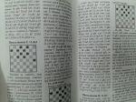 фото страниц Дебютная энциклопедия по русским шашкам. Том 1 #3