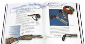 фото страниц Огнестрельное оружие #2
