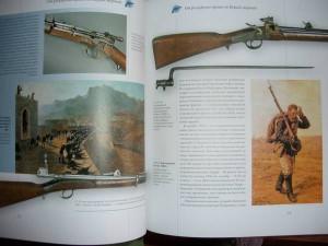 фото страниц Огнестрельное оружие #4