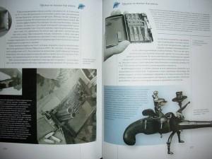 фото страниц Огнестрельное оружие #5