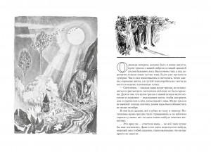 фото страниц Всё о муми-троллях. Книга 1 #2