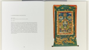 фото страниц Музей Востока 100. Альбом произведений искусства из собрания музея #5