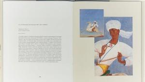фото страниц Музей Востока 100. Альбом произведений искусства из собрания музея #4