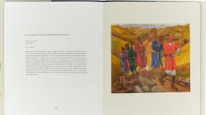 фото страниц Музей Востока 100. Альбом произведений искусства из собрания музея #2