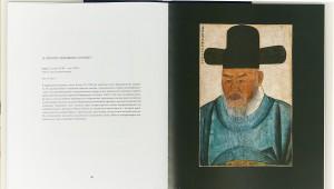 фото страниц Музей Востока 100. Альбом произведений искусства из собрания музея #3
