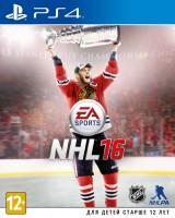 игра NHL 16 PS4 - Русская версия