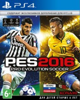 игра Pro Evolution Soccer 2016 PS4 - Русская версия