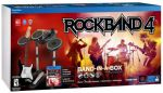 игра Rock Band 4 Band-in-a-Box Software Bundle  PS4