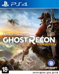 игра Tom Clancy's Ghost Recon: Wildlands PS4 - Русская версия