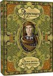 Настольная игра Crowd Games 'Лоренцо Великолепный (Lorenzo il Magnifico)' (16052)