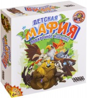 Настольная игра Hobby World 'Детская мафия. Подарочное издание' (181992)