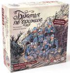 Настольная игра Lavka Games 'Братья по оружию' (47352)