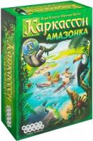 Настольная игра Hobby World 'Каркассон. Амазонка' (1730)