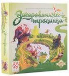 Настольная игра Стиль жизни 'Зачарованные тропинки' (LS26)