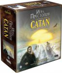 Настольная игра Hobby World 'Catan. Игра Престолов' (1793)