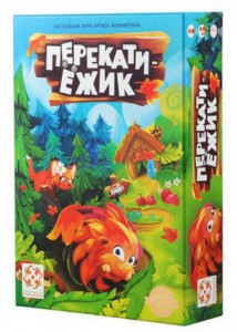 Настольная игра Стиль жизни 'Перекати-ежик' (Hedgehog Roll) (LS83)