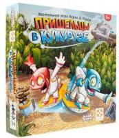 Настольная игра Стиль жизни 'Пришельцы в кукурузе' (Mino & Tauri) (32110)