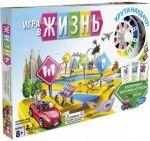 Настольная игра Hasbro 'Игра в жизнь'