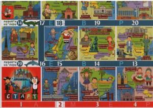 фото Настольная игра Интерхит '100 стран мира с Ксюшей и Андрюшей' (77001) #5