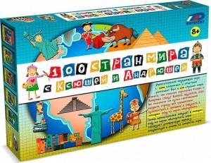 Настольная игра Интерхит '100 стран мира с Ксюшей и Андрюшей' (77001)
