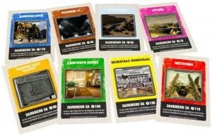 фото Настольная игра Hasbro 'Монополия. Fallout' (503388) #6
