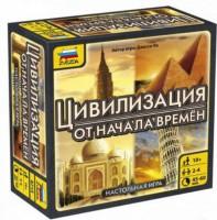 Настольная игра  Zvezda 'Цивилизация. От начала времен' (Guns & Steel) (8715)