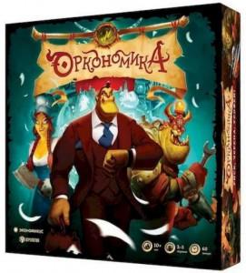 Настольная игра Экономикус 'Оркономика '(Orconomics) (218568)