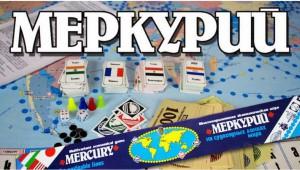 Настольная игра 'Меркурий. На судоходных линиях мира' (82918)