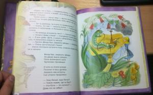 фото страниц Алиса в Стране Чудес #5