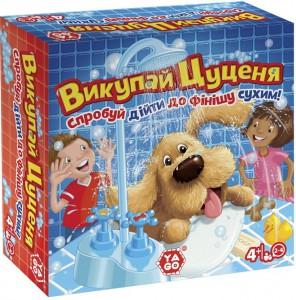 Развлекательная игра YaGo – Искупай щенка (10301NF1)