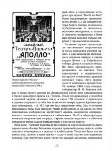 фото страниц Стиль жизни, нравы и вкусы старого Киева #11