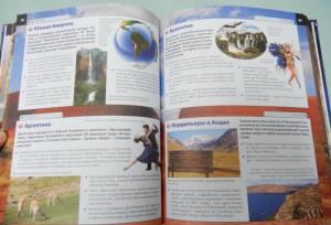 фото страниц Детская энциклопедия. 5000 важных событий и интересных фактов #8