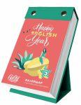 Английский календарь Happy English Year (29838)