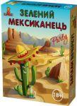 Игра Bombat Game 'Зеленый мексиканец' укр.