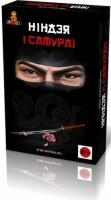 Настільна гра Bombat Game 'Ніндзя і самураї' укр. (9268D)