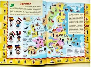 фото страниц Велика книга знань для малюків #9