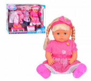Музыкальная кукла Warm Baby с гардеробом (RT05056)