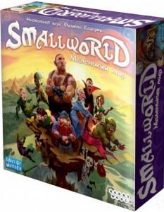 Настольная игра Hobby World  'Small World' .Маленький мир (1605)