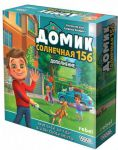 Настольная игра Hobby World 'Домик. Солнечная 156' (181921)