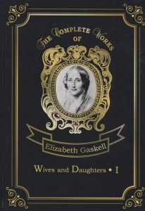 Книга Wives and Daughters 1