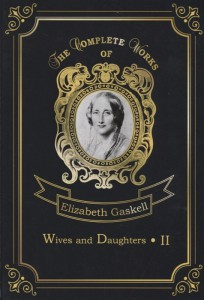 Книга Wives and Daughters 2