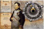 фото Настольная игра Hobby World 'Цивилизация Сида Мейера. Мудрость и Война' (1760) #5