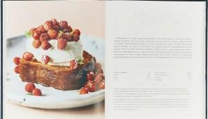 фото страниц Искусство на десерт. Книга рецептов от уникального кондитера современности #8