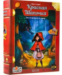 Настольная игра GaGa Games 'Игры и сказки: Красная Шапочка' (GG090)