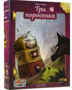 Настольная игра GaGa Games 'Игры и сказки: Три поросенка' (GG091)