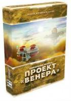 Настольная игра Lavka Games 'Покорение Марса: Проект Венера' (ТМ03)