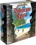 Настольная игра Hobby World 'Робинзон Крузо Приключения на таинственном острове' (181930)