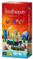 Настольная игра Cosmodrome Games 'Новогодний Имаджинариум' (52054)
