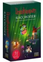 Настольная игра 'Имаджинариум. Кассиопея (52053)