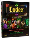Настольная игра GaGa Games 'Codex': Базовый набор  (GG083)
